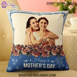 Buy unique Mothers Day Gift Online . Thoughtful gifts for mom to make her feel special, loved & pampered. Easy delivery anywhere in India. Buy unique Mothers Day Gift Online . Thoughtful gifts for mom to make her feel special, loved & pampered. Easy delivery anywhere in India.