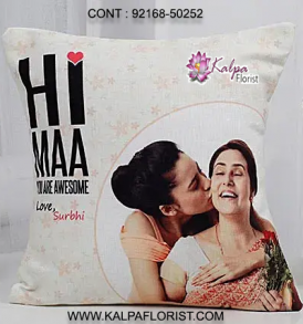 Mothers Day Gifts Online - Buy/Send Best Mothers Day Gifts Online to India. Get Unique Mothers Day Gift Ideas for Mom . Easy & Fast Delivery! mothers day gifts online, mother's day gifts delivered, mother's day gift baskets delivered, mother's day gifts delivered on sunday, best mother's day gifts online, mother's day gifts order online, mothers day gifts flowers delivered, mothers day gifts delivered tomorrow, mother's day gifts to send online free mother's day gifts online, online gifts for mother's day in india, mother day gifts send online, mother's day gifts online delivery, last minute mother's day gifts online, mother's day gifts delivered today, mother's day gifts to have delivered, mother's day gifts online shopping, mothers day gifts online uk, mothers day gifts buy online, mother's day gifts online canada, mothers day gifts delivered usa, mothers day gifts delivered uk, mothers day gifts online india, mother's day gifts online uk, mothers day gifts online usa, mothers day gifts to buy online, buy mothers day gifts online india, gifts online for mothers day, cheap online mother's day gifts, United States, Australia, United Kingdom, New Zealand, United Arab Emirates, Indonesia, Norway Germany, kalpa florist