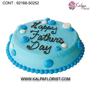 best cake for father's day, fathers day cake images, fathers day cup cake ideas, happy fathers day cake ideas, fathers day cake ideas 2018, funny fathers day cake ideas, father's day beer cake ideas, good fathers day cake ideas, fathers day cupcake cake ideas, fathers day sheet cake ideas, simple father's day cake ideas, cute fathers day cake ideas, Canada, United States, Australia, United Kingdom, New Zealand, United Arab Emirates, Indonesia, Norway Germany, kalpa florist