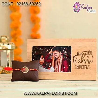buy rakhi gifts online india, rakhi gift for brother, rakhi gifts for brother, personalised rakhi gifts for brother, rakhi gift ideas for brother, rakhi gifts for brother india, kalpa florist