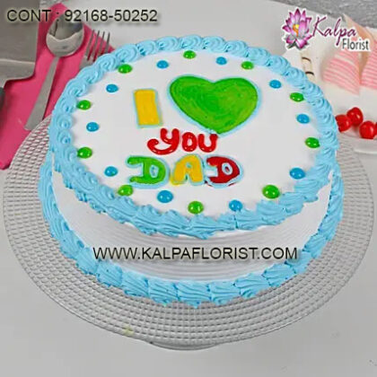 fathers day cake delivery uk