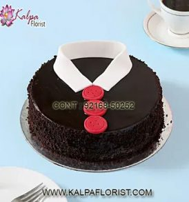 Order Fathers Day Cake In Chennai at Kalpa Florist. Get midnight Father's Day cakes delivery across India with free shipping.