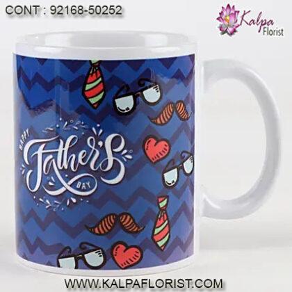 """[""""fathers day mugs""""]"""