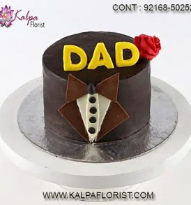 fathers day presents uk, fathers day cake images, fathers day cup cake ideas, happy fathers day cake ideas, Canada, United States, Australia, United Kingdom, New Zealand, kalpa florist