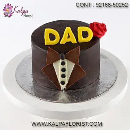 fathers day presents uk, fathers day cake images, fathers day cup cake ideas, happy fathers day cake ideas, Canada, United States, Australia, United Kingdom, New Zealand, kalpa florist