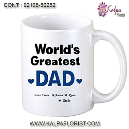 First Father's Day Gifts - Send unique Fathers Day gifts from son in India. Get best Father's day 2020 gift ideas like- Best Dad Mugs, Photo Frames etc.