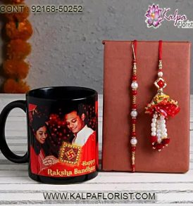 rakhi gifts for sister ideas, rakhi gift for brother, rakhi gifts for brother, personalised rakhi gifts for brother, kalpa florist