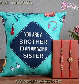 buy rakhi gift for sister online, rakhi gift for sister online, best rakhi gift for sister online, rakhi gift for sister online india, kalpa florist