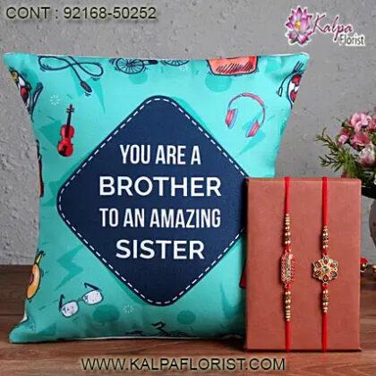 buy rakhi gift for sister online, rakhi gift for sister online, best rakhi gift for sister online, rakhi gift for sister online india, kalpa florist