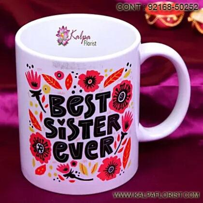 ideas for rakhi gifts for sister, rakhi gift ideas for sister in law, rakhi gift ideas for little sister rakhi gift ideas for married sister, kalpa florist