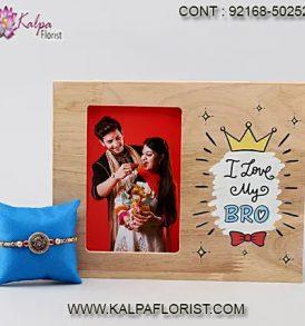 online rakhi store, online rakhi store india, online rakhi store in usa, online rakhi store coupon, online rakhi store canada, online rakhi store in uk, best online rakhi store, kalpa florist