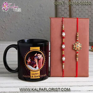 online rakhi store in india, online rakhi purchase in india, online rakhi shopping usa to india, online rakhi shopping in india, online shopping in india for rakhi, kalpa florist