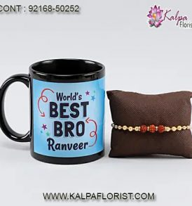 best rakhi gift for younger brother, rakhi gift for younger brother, personalised rakhi gifts for brother, rakhi gift ideas for brother, kalpa florist