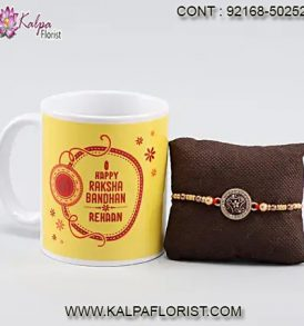 rakhi gifts for brother in australia, rakhi gift ideas for sister in law, rakhi gift ideas for younger sister, rakhi gift ideas for little sister