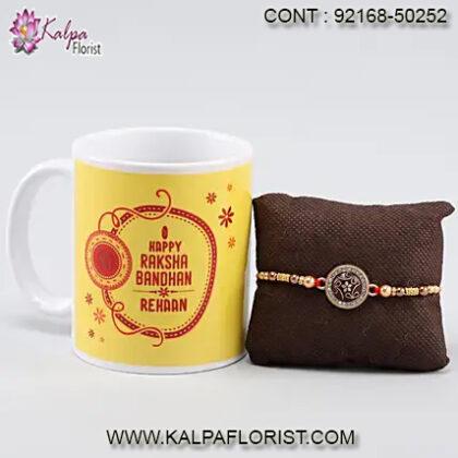 rakhi gifts for brother in australia, rakhi gift ideas for sister in law, rakhi gift ideas for younger sister, rakhi gift ideas for little sister