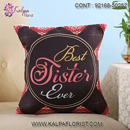 rakhi gifts for married sisters, best rakhi gift for sister in law, gift ideas for sister in law on rakhi, rakhi gift ideas for sister in law gifts for sister in law on rakhi, kalpa florist