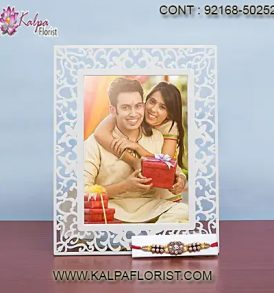 send rakhi gift to sister online, send rakhi gifts to india, send rakhi gifts to india online, send rakhi gifts to india from canada, kalpa florist