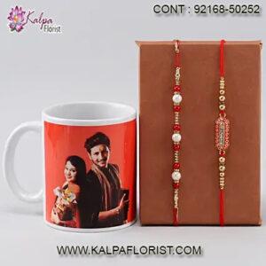 send rakhi in usa, send rakhi in us, send rakhi usa, to send rakhi to usa, send rakhi within usa, send rakhi to usa online, send rakhi usa online