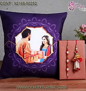 send rakhi usa to india, how to send rakhi from usa to india, send rakhi to usa from india online, send rakhi online to india from usa free shipping, kalpa florist