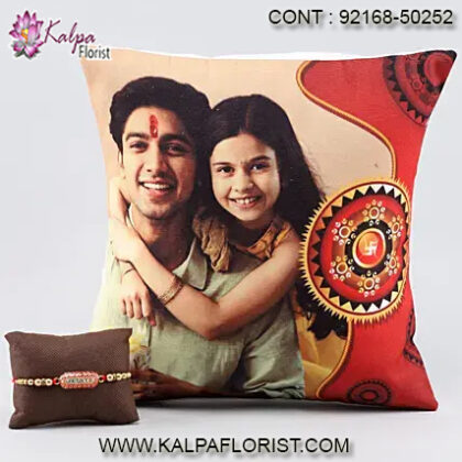 send rakhi with gifts online, send rakhi gifts to mumbai online, send rakhi gifts online india send rakhi gifts to india online, kalpa florist