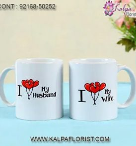 anniversary gift for boyfriend, anniversary gift for girlfriend, anniversary gift for friend, anniversary gift to friend, wedding anniversary gift to friend