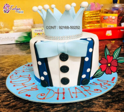 Send Birthday Cake Order Online | birthday cake order online near me from Kalpa Florist. Order delicious cake on birthday get same day delivery. Birthday Cake Order Online | birthday cake order online near me, birthday cake order online, birthday cake to order online, birthday cake online order, birthday cake order online near me, order birthday cake online for delivery in usa, birthday cake order online delivery, order birthday cake online for delivery, birthday cake online near me, birthday cake order online chicago, birthday cake online with name, 1st birthday cake order online, vegan birthday cake order online, birthday cake online order jaipur, order your birthday cake online, birthday cake online order in agra, birthday cake order online dubai, Birthday Cake Order Online | birthday cake order online near me,  birthday cake online pune, happy birthday cake buy online, birthday cake order online bangkok, oreo birthday cake order online, birthday cake online order lahore, birthday cake order online chennai, United States, Australia, United Kingdom, New Zealand, United Arab Emirates, Indonesia, Norway Germany, kalpa florist