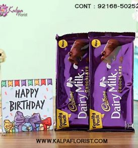 Send For Birthday Gift Near Me | Birthday Gift Delivery Near Me| Kalpa Florist for delivery. Find Great Birthday Gift Ideas online and bring Smile on Faces.