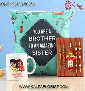 rakhi gift to brother, rakhi with gift for brother, rakhi gift for brother, rakhi gift for brother in india, rakhi gift for brother ideas rakhi gift for kid brother, kalpa florist