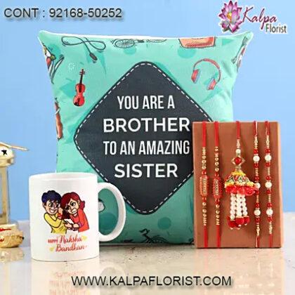 rakhi gift to brother, rakhi with gift for brother, rakhi gift for brother, rakhi gift for brother in india, rakhi gift for brother ideas rakhi gift for kid brother, kalpa florist