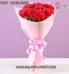 Order  Send Flowers In Canada | Send Flowers To Canada From India. Kalpa Florist provides affordable flower delivery service in Canada. Send Flowers In Canada | Send Flowers To Canada From India, send flowers in canada, send flowers to canada, send flowers to canada from usa, send flowers to canada from us, how to send flowers in canada, order flowers online canada, send flowers to canada cheap, send flowers to canada online, send flowers to canada from uk cheap, send flowers to canada same day delivery, send flowers to canada from india, send flowers to canada from uk, send flowers online, send flowers for cheap, send flowers cheap, send flowers same day, send flowers to india, send flowers india, send flowers for birthday, send flowers canada, send flowers near me, send flowers to canada, send flowers in canada, send flowers uk,  Send Flowers In Canada | Send Flowers To Canada From India,  send flowers germany, send flowers online cheap, send flowers to australia, send flowers to usa, order a flower bouquet online, flower bouquet online order, flower bouquet online, flower bouquet online delivery, flower bouquet buy online, wedding flower bouquet online, flower bouquet online mumbai, flower bouquet online chennai, flower bouquet online delivery chennai, order flower bouquet online delhi, United States, Australia, United Kingdom, New Zealand, United Arab Emirates, Indonesia, Norway Germany, kalpa florist