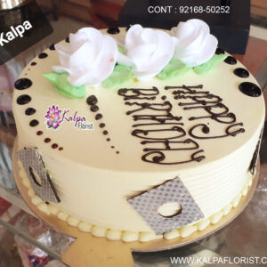 Birthday Cake Sister | Order Cake Online For Delivery from Kalpa Florist. Get unique birthday cake for your Sister to send through same day.