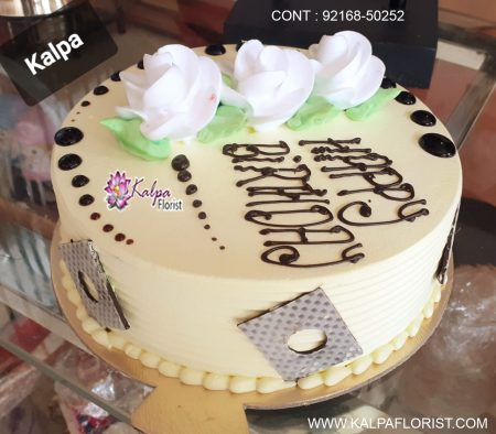 Birthday Cake Sister   Order Cake Online For Delivery from Kalpa Florist. Get unique birthday cake for your Sister to send through same day.