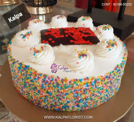 Birthday Cake Unique   Birthday Cake Unique   Kalpa Florist. Order delicious cake on , anniversary and get same day online cake delivery.