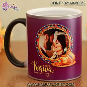 Order customized gifts for her from Kalpa Florist unique collection of personalized gifts in India like photo frame, mugs, cushions.