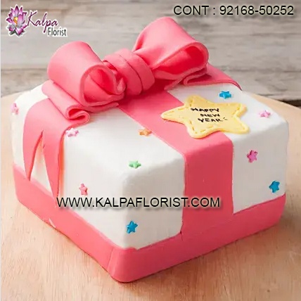 Send Designer Cake For Birthday | Customized Birthday Cake . We all surprise our loved ones with a special Cake on their Birthday.