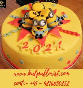 Happy New Year Cake 2021