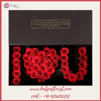 I Love You Roses Box