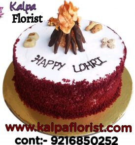 Lohri Cake Deliver In amritsar
