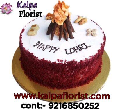 Lohri Cake Deliver In amritsar