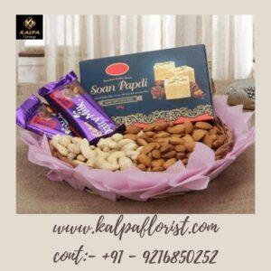 Lohri Gifts Online Gifts Deliver In Jalandhar