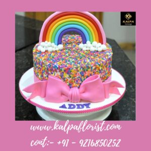 Rainbow Sprinkle Chocolate Cake Online Cake Delivery