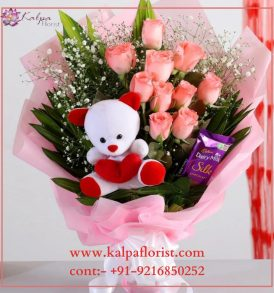 Combo Gifts Delivery In Jalandhar