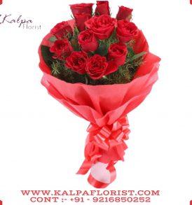 Valentine Gift For her