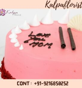 Cream Cake Love For Mother, Mother Day Cake | Online Cake Delivery Near Me | Kalpa Florist, mother's day, mother's day in india, mothers day cake, mothers day usa, mother day image, mother day picture, mother day in india, is mother's day today, mother day song, mothers day australia, mother day today, mother day england, mother day gifts online, mother day restaurant, mother day activity, mother day special, mother day lebanon, mother day words, mother day paragraph, mother day photo, when mother day is celebrated, mothers day hashtags, mother day 2022, buy online cake delivery, online cake delivery for birthday, online cake delivery on birthday, online cake delivery usa, online cake delivery free shipping, online cake delivery near me, online cake delivery in hyderabad, online cake delivery hyderabad, online cake delivery in bangalore, online cake delivery bangalore, online cake delivery to bangalore, online cake delivery in chennai, online cake delivery chennai, online cake delivery in mumbai, online cake delivery mumbai, online cake order and delivery, online cake delivery in pune, online cake delivery pune, online cake delivery in kolkata, online cake delivery to mumbai,  online cake delivery at midnight, online cake delivery to kolkata, online cake delivery vijayawada, online cake delivery ahmedabad, online cake delivery gurgaon, online cake delivery midnight, online cake delivery to delhi, online cake delivery in delhi, online cake delivery kolkata, fresh online cake delivery same day, online cake delivery bangalore midnight, online cake delivery delhi, online cake delivery in noida sector 77, online cake delivery vellore, online cake delivery jodhpur, online cake delivery patna, online cake delivery in hoshiarpur, online cake delivery nagpur, online cake delivery amritsar, online cake delivery in amritsar, online cake delivery in chandigarh, online cake delivery ludhiana, online cake delivery in patiala, online cake delivery greater noida, online cake delivery faridabad, online cake delivery on same day, online cake delivery noida, online cake delivery udaipur, online cake delivery patiala, Looking For : Mother Day Cake | Online Cake Delivery Near Me | Kalpa Florist, online cake delivery panchkula, online cake order and delivery in bangalore, online cake delivery 24 hours, how to deliver cake online, online cake delivery lucknow, online cake delivery agra, online cake delivery in bathinda, online cake delivery now, online cake delivery anywhere in india, online cake delivery in patna, online delivery cake and flowers, online cake delivery in noida sector 78, online cake delivery uttam nagar new delhi delhi, online cake delivery jaipur, online cake delivery chandigarh, online cake delivery jalandhar