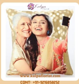 Mom n Me Personalized Cushion Mother Day Gifts Online, Mom n Me Personalized Cushion | Mother Day Gifts Online | Kalpa Florist, mother day gifts online, mothers day gifts online, mother's day gifts delivered same day, mother's day gifts delivered by sunday, what is the best gift for mother's day, what is best gift for mother's day, mother's day gifts delivered on sunday, mother's day gifts order online, mother's day gifts to order online, mothers day gifts online delivery, mother's day gifts to be delivered, mother's day gifts delivered near me, mother's day gifts delivered on time, what can i get delivered for mother's day, last minute mother's day gifts online, mother's day gifts delivered canada, mothers day gifts flowers delivered, best mother's day gifts online, online gifts for mother's day in india, buy mothers day gifts online, what to buy for mother's day 2020, mother's day gifts delivered cheap, free mother's day gifts online, mother's day gifts delivered nz, mother's day online gifts malaysia, mother's day gifts online south africa, mother's day gifts online shopping, what to get for mother's day last minute, mother's day gifts delivered before mother's day, mother's day gifts online nz, mother's day gifts delivered by saturday, mother's day gifts delivered next day, mother's day gifts delivered melbourne, mother's day gifts you can order online, mother's day special gifts online india, mothers day gifts online uk, mother's day gifts delivered on mother's day, mothers day gifts delivered to the door, mothers day gifts to send online,  personalized cushions, personalized cushion, personalized toy box with cushion, personalized seat cushion, personalized stadium cushion, personalized led cushion yellow, personalized sequin cushion, personalized cushions canada, personalized cushion cover, personalized cushion covers uk, personalized led cushion, personalized cushion gifts, personalized cushion online india online gifts delivery, online delivery of gifts, online gifts for delivery, online gifts delivery to india, online gifts delivery same day, online gifts delivery in bangalore, online gifts delivery in hyderabad, online delivery of gifts in bangalore, online gifts delivery bangalore, online gifts delivery in one day, online gifts home delivery in hyderabad, online cake and gifts delivery in jalandhar, online gifts delivery in nagpur, online delivery of gifts in mumbai, birthday gifts online delivery hyderabad, online gifts delivery in ahmedabad, online gifts delivery today, online gifts delivery in jalandhar, latest online gifts delivery chennai, online delivery of gifts in delhi, easter gifts online delivery, valentine's day gifts online delivery chennai, online gifts free delivery, online gifts usa delivery, online gifts delivery in mangalore, online gifts delivery in rajahmundry, online gifts delivery in raipur, wedding anniversary gifts online delivery, online gifts delivery in navi mumbai, online gifts delivery in kolkata, online gifts delivery in kakinada, online gifts delivery to australia, online gifts same day delivery in ghaziabad, online gifts delivery in mysore, online cake delivery with gifts, buy online gifts delivery hyderabad, birthday gifts online delivery usa, online gifts delivery in lucknow, online gifts delivery in varanasi, online gifts delivery for valentine's day, wedding gifts online delivery, online birthday gifts delivery singapore, online gifts delivery in delhi, online gifts delivery in nellore, online gifts and delivery, online gifts delivery in pondicherry, online birthday gifts delivery in lucknow, online home delivery gifts, online gifts delivery in jaipur, trending online gifts delivery in kanpur, online gifts delivery in gurgaon, online delivery gifts for birthday, online gifts delivery in pune, what can be delivered on valentine's day, online gifts delivery in ludhiana, online gift delivery chandigarh, online gifts delivery in bathinda, online gifts delivery in bhopal, online gifts delivery in kerala, rakhi gifts online delivery, online cakes and gifts delivery in hyderabad, online gifts delivery in chennai, online gifts delivery in vijayawada, online gifts delivery in mumbai, online gifts delivery in prague, Mom n Me Personalized Cushion | Mother Day Gifts Online | Kalpa Florist