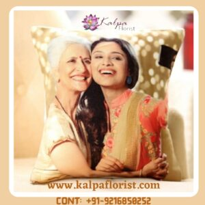 Mom n Me Personalized Cushion Mother Day Gifts Online Jalandhar, Mom n Me Personalized Cushion | Mother Day Gifts Online | Kalpa Florist, mother day gifts online, mothers day gifts online, mother's day gifts delivered same day, mother's day gifts delivered by sunday, what is the best gift for mother's day, what is best gift for mother's day, mother's day gifts delivered on sunday, mother's day gifts order online, mother's day gifts to order online, mothers day gifts online delivery, mother's day gifts to be delivered, mother's day gifts delivered near me, mother's day gifts delivered on time, what can i get delivered for mother's day, last minute mother's day gifts online, mother's day gifts delivered canada, mothers day gifts flowers delivered, best mother's day gifts online, online gifts for mother's day in india, buy mothers day gifts online, what to buy for mother's day 2020, mother's day gifts delivered cheap, free mother's day gifts online, mother's day gifts delivered nz, mother's day online gifts malaysia, mother's day gifts online south africa, mother's day gifts online shopping, what to get for mother's day last minute, mother's day gifts delivered before mother's day, mother's day gifts online nz, mother's day gifts delivered by saturday, mother's day gifts delivered next day, mother's day gifts delivered melbourne, mother's day gifts you can order online, mother's day special gifts online india, mothers day gifts online uk, mother's day gifts delivered on mother's day, mothers day gifts delivered to the door, mothers day gifts to send online,  personalized cushions, personalized cushion, personalized toy box with cushion, personalized seat cushion, personalized stadium cushion, personalized led cushion yellow, personalized sequin cushion, personalized cushions canada, personalized cushion cover, personalized cushion covers uk, personalized led cushion, personalized cushion gifts, personalized cushion online india online gifts delivery, online delivery of gifts, online gifts for delivery, online gifts delivery to india, online gifts delivery same day, online gifts delivery in bangalore, online gifts delivery in hyderabad, online delivery of gifts in bangalore, online gifts delivery bangalore, online gifts delivery in one day, online gifts home delivery in hyderabad, online cake and gifts delivery in jalandhar, online gifts delivery in nagpur, online delivery of gifts in mumbai, birthday gifts online delivery hyderabad, online gifts delivery in ahmedabad, online gifts delivery today, online gifts delivery in jalandhar, latest online gifts delivery chennai, online delivery of gifts in delhi, easter gifts online delivery, valentine's day gifts online delivery chennai, online gifts free delivery, online gifts usa delivery, online gifts delivery in mangalore, online gifts delivery in rajahmundry, online gifts delivery in raipur, wedding anniversary gifts online delivery, online gifts delivery in navi mumbai, online gifts delivery in kolkata, online gifts delivery in kakinada, online gifts delivery to australia, online gifts same day delivery in ghaziabad, online gifts delivery in mysore, online cake delivery with gifts, buy online gifts delivery hyderabad, birthday gifts online delivery usa, online gifts delivery in lucknow, online gifts delivery in varanasi, online gifts delivery for valentine's day, wedding gifts online delivery, online birthday gifts delivery singapore, online gifts delivery in delhi, online gifts delivery in nellore, online gifts and delivery, online gifts delivery in pondicherry, online birthday gifts delivery in lucknow, online home delivery gifts, online gifts delivery in jaipur, trending online gifts delivery in kanpur, online gifts delivery in gurgaon, online delivery gifts for birthday, online gifts delivery in pune, what can be delivered on valentine's day, online gifts delivery in ludhiana, online gift delivery chandigarh, online gifts delivery in bathinda, online gifts delivery in bhopal, online gifts delivery in kerala, rakhi gifts online delivery, online cakes and gifts delivery in hyderabad, online gifts delivery in chennai, online gifts delivery in vijayawada, online gifts delivery in mumbai, online gifts delivery in prague, Mom n Me Personalized Cushion | Mother Day Gifts Online | Kalpa Florist
