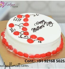 Mother Day Cake | Online Cake Delivery In Ludhiana Punjab | Kalpa Florist, best mother day cake, mothers day cake,  mothers day cake ideas, mother day cupcake, mothers day cake delivery, mother birthday cake, mothers day cake recipe, mother's day chocolate cake, mothers day cake near me, mothers day cake to buy, mother's day cookie cake, mothers day cake images, buy mother day cake online, mothers day cake delivery near me, online cake delivery in ludhiana, online birthday cake delivery in ludhiana, online cake delivery in ludhiana punjab, online flower and cake delivery in ludhiana, online eggless cake delivery in ludhiana, Mother Day Cake | Online Cake Delivery In Ludhiana Punjab | Kalpa Florist Are you looking for cake delivery from canada, united state, united kingdom, singapore, australia, newzealand, to india punjab,