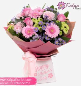 Mother Day Perfect Flowery Wishes Happy Mothers Day Flower