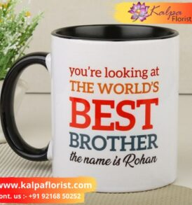 Best Brother Gifts Send Gifts To India Jalandhar