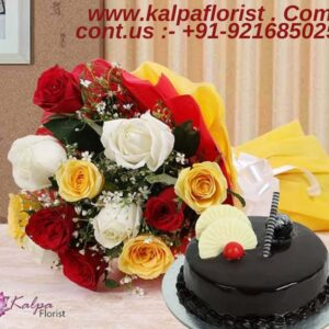Chocolate Cake & Fall In Love Mixed Roses Combo | Flower And Cake For Birthday | Kalpa Florist, flower and cake for birthday, flower cake designs birthday, flower cake arrangements birthday, birthday flower and cake delivery, flower birthday cake for little girl, flower birthday cake for girl, flower and cake birthday images, Fall In Love Flower And Cake For Birthday | Kalpa Florist, You can Order From : France, Spain, Canada, Malaysia, United States, Italy, United Kingdom, Australia, New Zealand, Singapore, Germany, Kuwait, Greece, Russia, Toronto, Melbourne, Brampton, Ontario, Singapore, Spain, New York, Germany, Italy, London delivery in india, punjab,